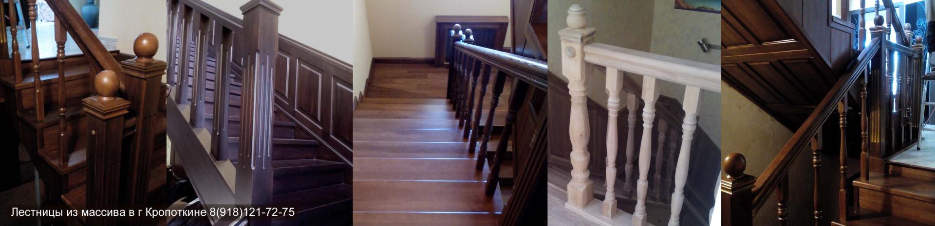 Столярный цех: лестницы, мебель, бани под ключ, отделка деревом, дома из бруса, услуги в Кропоткине, Гулькевичи, Сочи